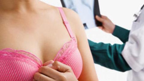 Αισιόδοξα αποτελέσματα μελέτης για εμβόλιο κατά του καρκίνου του μαστού!